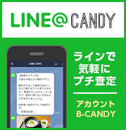 LINE@CANDY
